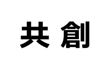 in the looop運営体制変更についてのお知らせ