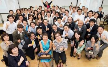 統制から開放へ — 社員・顧客を幸せにする5つのシフト【東京ソーシャルシフトの会・イベントレポート】
