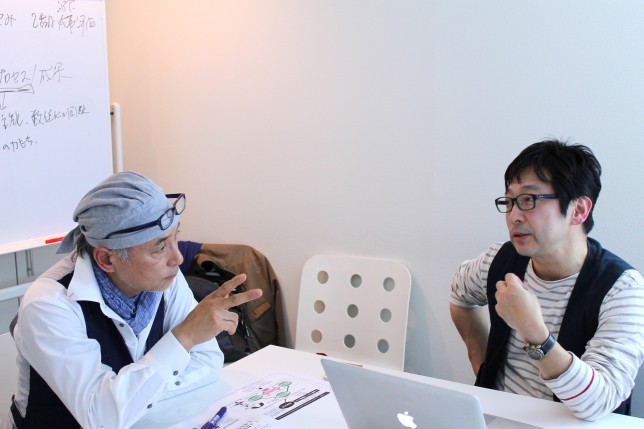 伝説のリーダー浅井浩一氏とループス代表斉藤