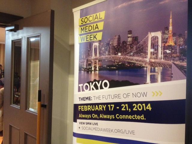 ソーシャルメディアウィーク東京2014の初日