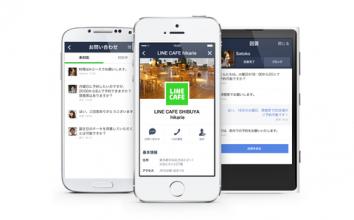 5分でわかるソーシャルメディア最新トレンド ― メッセージアプリ編[2014年4月28日〜5月26日]