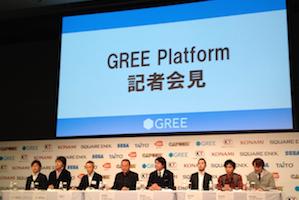 【速報】グリー、2012年春に国内外のプラットフォームを統一し世界展開を加速
