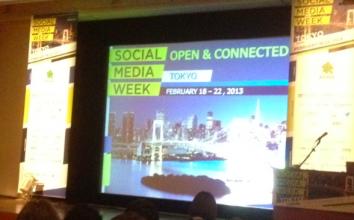 「ソーシャルメディアウィーク東京2013」初日の実況中継ツイート&動画アーカイブまとめ