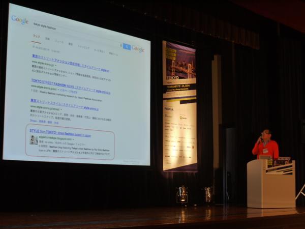 Google+ のこれまでとこれから、企業のための Google+ マーケティング活用法:中村 全信 氏(Google)、山本 裕介 氏(Google)